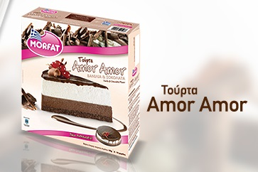 tourta_Amor-Amor